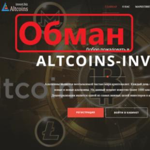 Altcoins invest — обзор и отзывы о altcoins-invest.biz