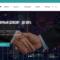 Partner Groupe — отзывы реальных клиентов о брокере partnergroupe.com