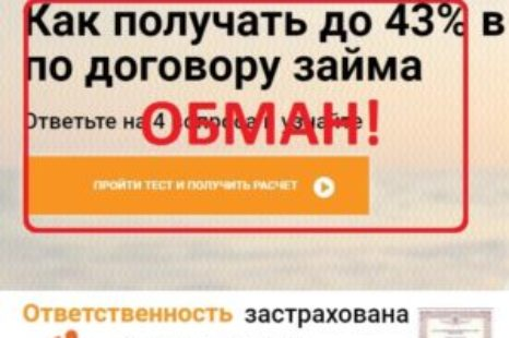 MoveMedia (ВДвижении) — реальные отзывы о конторе movemedia.ru
