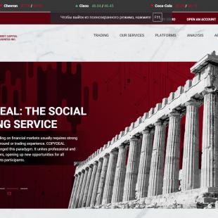 Asset Capital Business: реальные отзывы клиентов