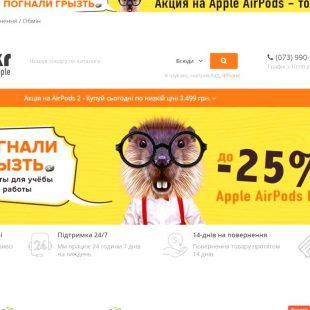 Mac UKR отзывы — Мнение покупателей магазина