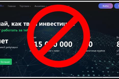 JSM markets – Реальные отзывы о jsm-markets.com