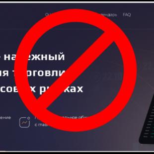 Signlup – Реальные отзывы о singlup.com
