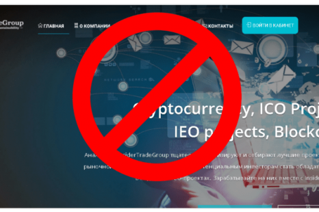 Insider Trade Group – Реальные отзывы о insidertradegroup.com